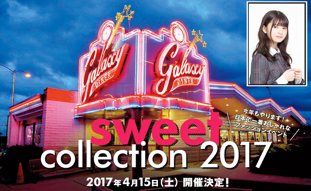 Sweet Collection 2017