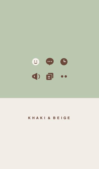 Khaki & Beige