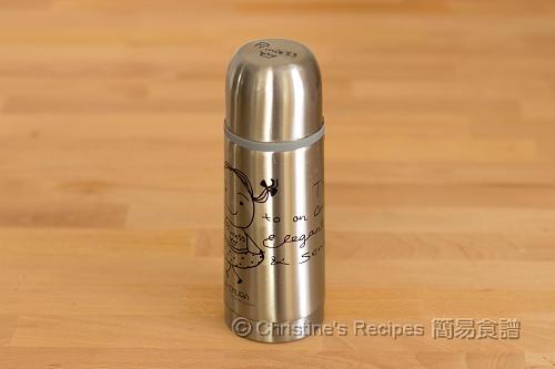 暖壺 Thermos Flask
