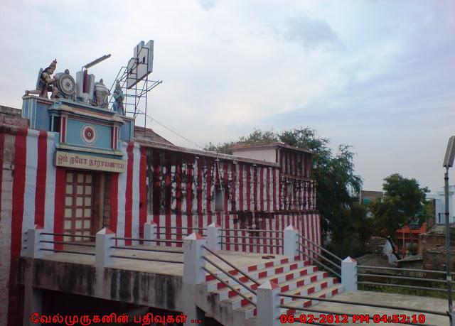 Thiruthangal Divya Desam