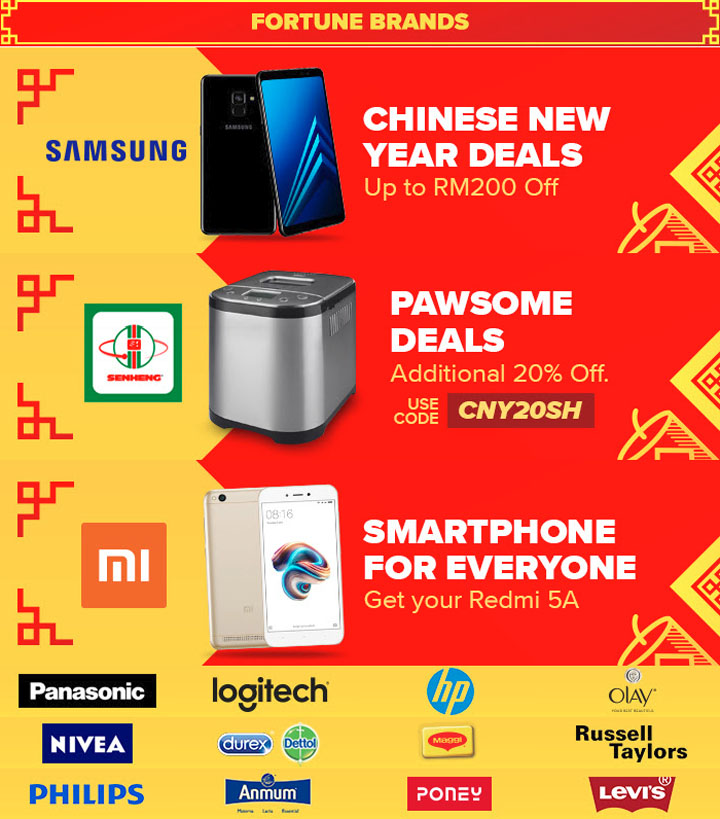 Chinese New Year Deals 2018