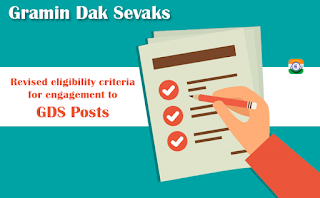 Revised_eligibility_criteria_Gramin_Dak_Sevaks_GDS_posts