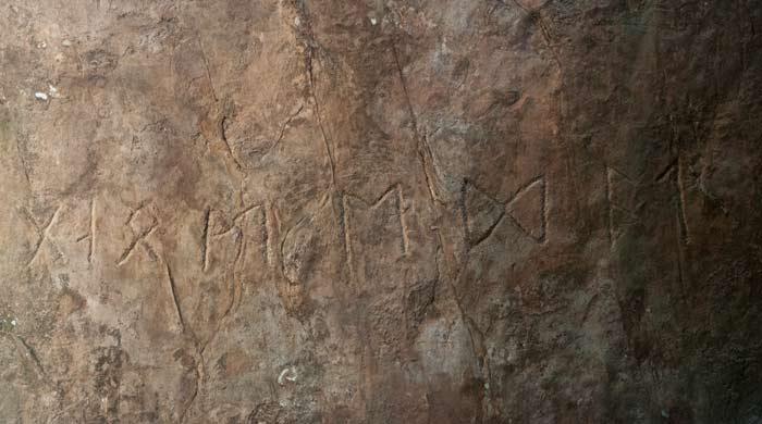 One Dusty Track: Heavener Rune Stone