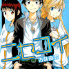 Nisekoi 25/25 [Tomos] [Manga] [Español] [MEGA]