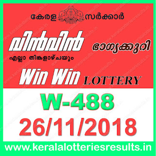 "KeralaLotteriesresults.in, ""kerala lottery result 26 11 2018 Win Win W 488"", kerala lottery result 26-11-2018, win win lottery results, kerala lottery result today win win, win win lottery result, kerala lottery result win win today, kerala lottery win win today result, win winkerala lottery result, win win lottery W 488 results 26-11-2018, win win lottery w-488, live win win lottery W-488, 26.11.2018, win win lottery, kerala lottery today result win win, win win lottery (W-488) 26/11/2018, today win win lottery result, win win lottery today result 26-11-2018, win win lottery results today 26 11 2018, kerala lottery result 26.11.2018 win-win lottery w 488, win win lottery, win win lottery today result, win win lottery result yesterday, winwin lottery w-488, win win lottery 26.11.2018 today kerala lottery result win win, kerala lottery results today win win, win win lottery today, today lottery result win win, win win lottery result today, kerala lottery result live, kerala lottery bumper result, kerala lottery result yesterday, kerala lottery result today, kerala online lottery results, kerala lottery draw, kerala lottery results, kerala state lottery today, kerala lottare, kerala lottery result, lottery today, kerala lottery today draw result, kerala lottery online purchase, kerala lottery online buy, buy kerala lottery online, kerala lottery tomorrow prediction lucky winning guessing number, kerala lottery, kl result,  yesterday lottery results, lotteries results, keralalotteries, kerala lottery, keralalotteryresult, kerala lottery result, kerala lottery result live, kerala lottery today, kerala lottery result today, kerala lottery"