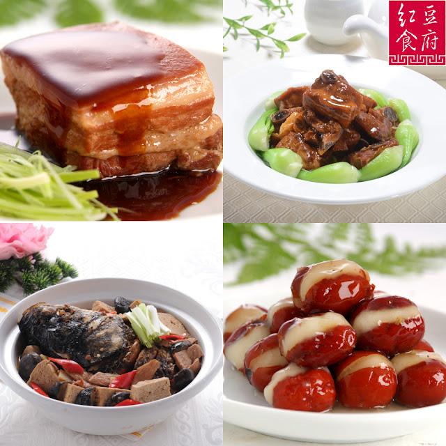 【紅豆食府】熱銷年菜四件組(砂鍋魚頭、東坡肉、無錫排骨、心太軟) 預購 哪裡買