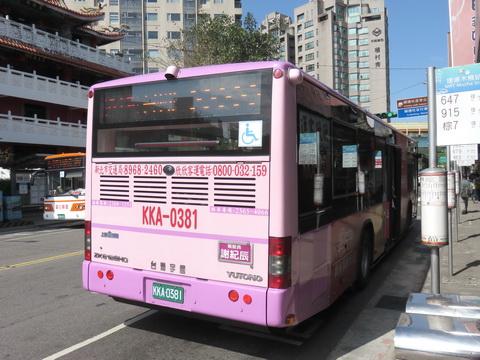 Buslover's 公車紀實記錄本: 20180329 819 深坑-捷運七張站 搭乘記錄