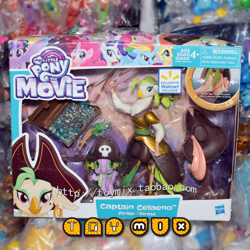 captain celaeno guardians of harmony set spotted on taobao mlp merch