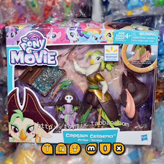 My Little Pony the Movie Captain Celaeno and Spike Guardians of Harmony Figures