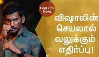 Vishal's act has angered many in the industry | Producer Council, Actor Association