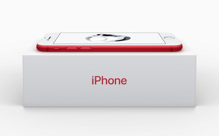Apple Rilis iPhone 7 Warna Merah nan Menawan