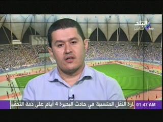 عفيفي في صدى الرياضة - عفيفي يعتذر لمحمد النني 18-3-2016