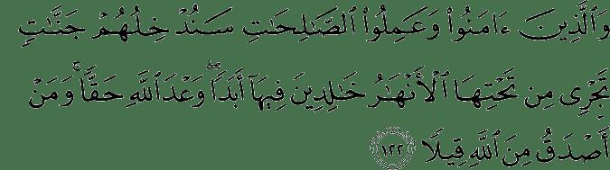 Surat An-Nisa Ayat 122