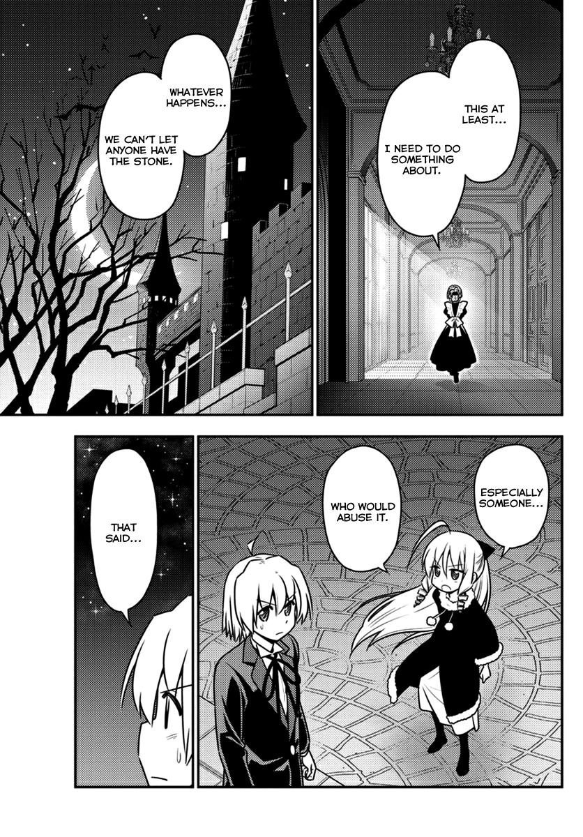 Hayate the Combat Butler - Chapter 581