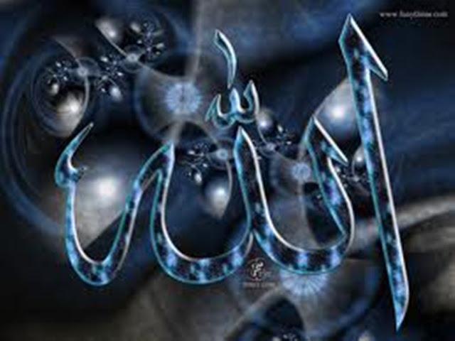 خلفيات عالية الجودة لفظ الجلالة  لكلمة الله جل جلاله 44.jpg