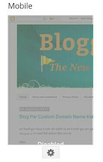 bloggerbuzz.in thumb 4