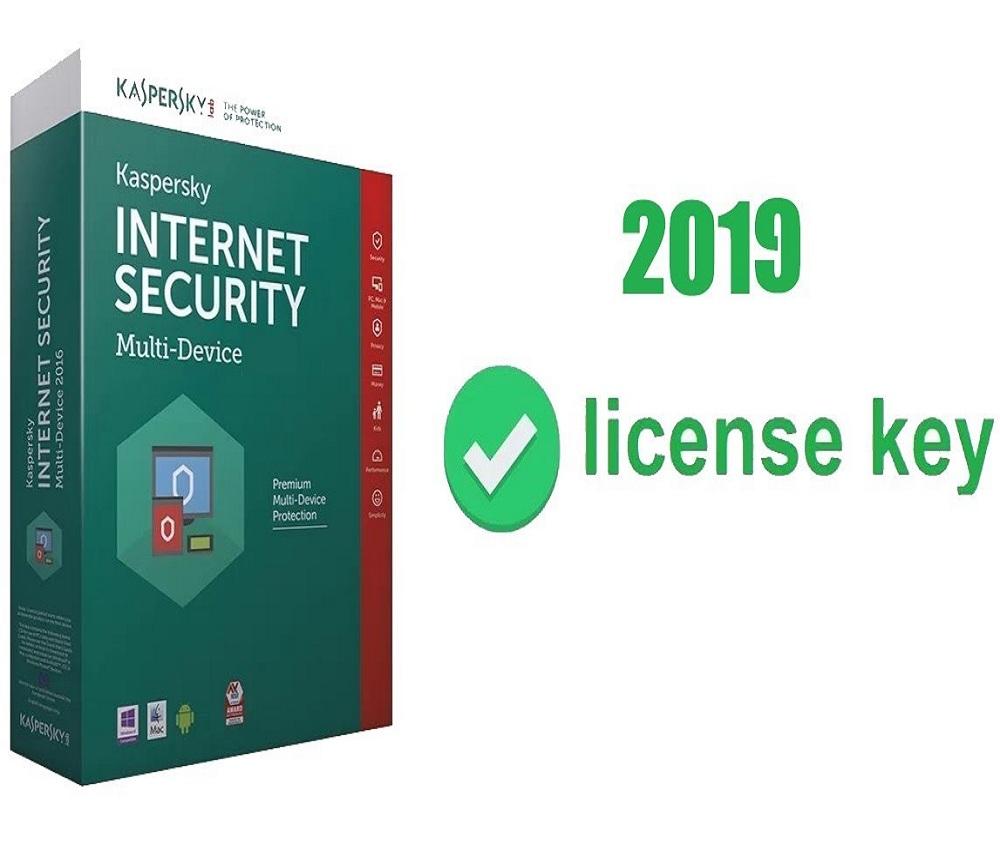 تفعيل كاسبرسكاي 2019 Kaspersky internet Security 2019
