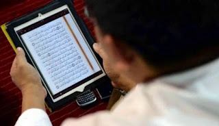 Jual Al-Qur'an Hafalan Pelangi