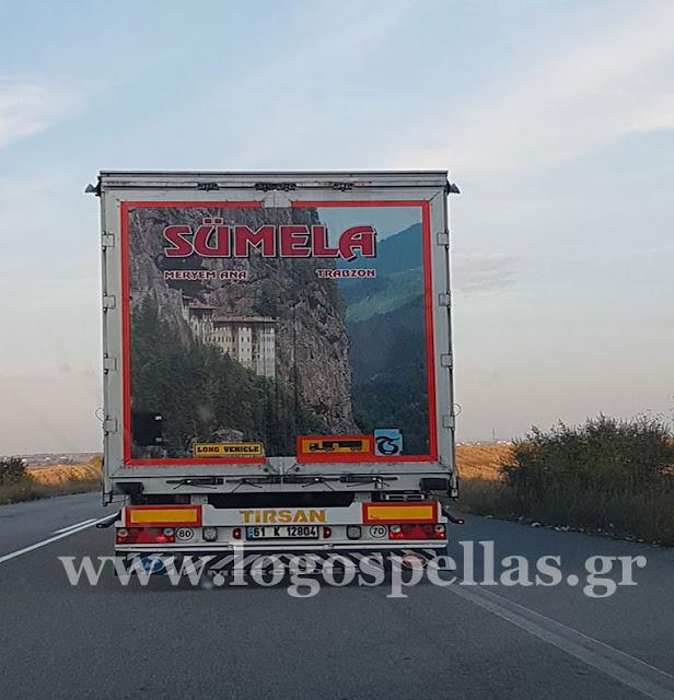 Κι όμως! Τούρκικο φορτηγό με φόντο την Παναγία Σουμελά!