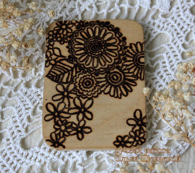 атс, Wood Lace