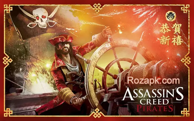 Assassin's Creed Pirates Apk+Data v2.8.0 Latest Version For Android
