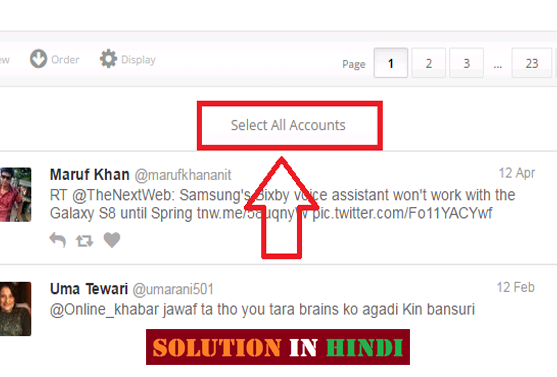select all non-followers and click unfollow button - www.solutioninhindi.com