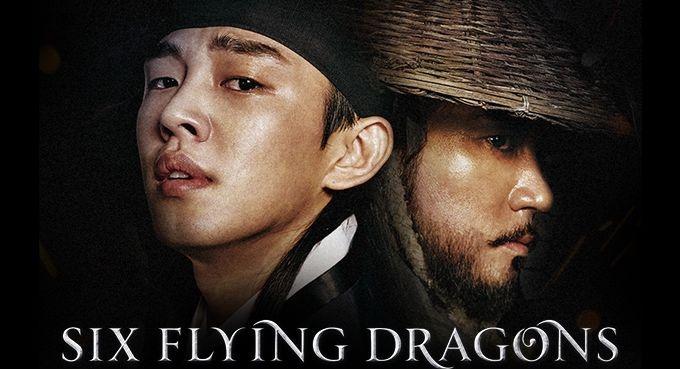 Legendele dragonilor episodul 50