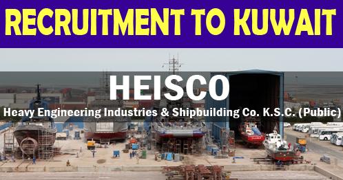 Image result for HEISCO, Kuwait