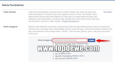 Cara memblokir akun facebook teman tanpa diketahui