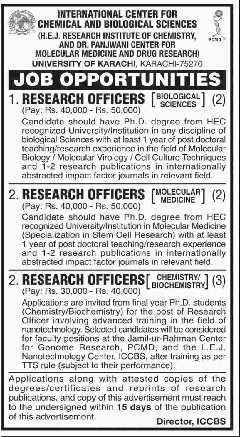 University Of Karachi Latest 2018 Fresh Jobs