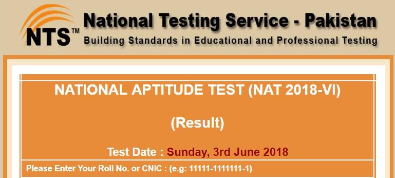 NTS Result of National Aptitude Test NAT 2018-VI June 2018