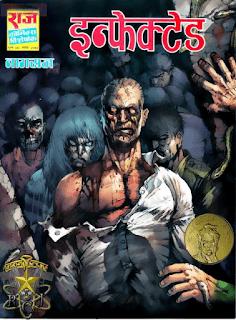 Infected-Nagraj-Comics-Book-In-Hindi-PDF