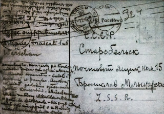 Karta pocztowa do Bronisława Młynarskiego w Starobielsku