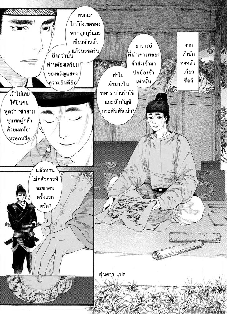 Chang Ge Xing 58-58