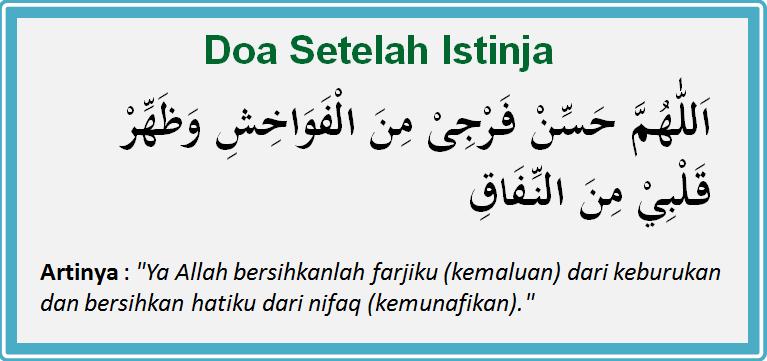 Bacaan Doa Setelah Istinja Buang Air Kecil Dan Buang Air