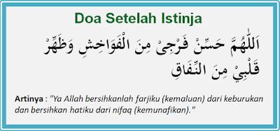 Doa Setelah Istinja (buang air kecil dan buang air besar)