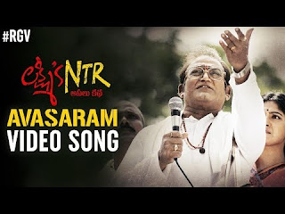 Avasaram Song