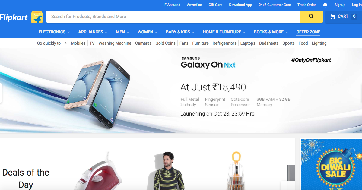 Flipkart discount coupon 2018