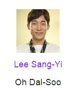 Lee Sang-Yi pemeran Oh Dal-Soo