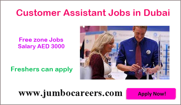 Urgent job vacancies in Dubai, Available jobs in UAE with salary, Jabel Ali Free zone jobs Dubai for freshers-