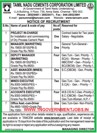 TANCEM Project incharge, Marketing Managers, Mines Executive, Accounts Executive, Office Assistant Recruitment Notification July 2016
