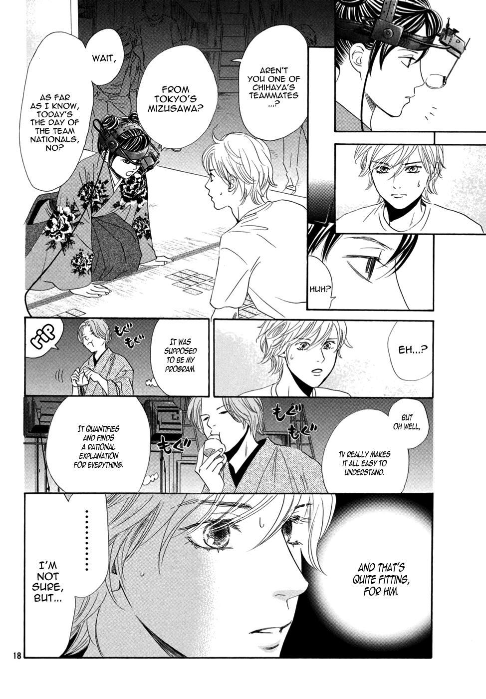 Chihayafuru - Chapter 118