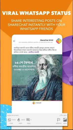 sharechat app download free for pc