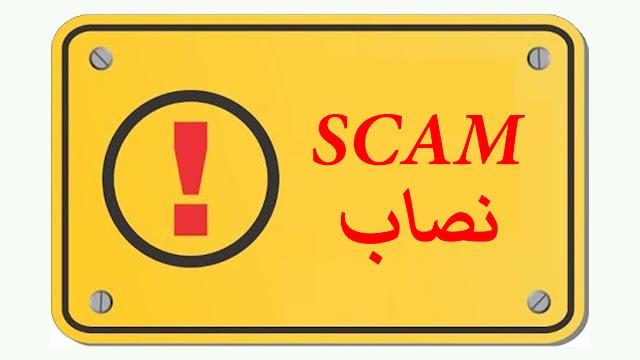 أضاف موقع vozex اللغة العربية