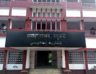 three-nomination-disqualified-jhanjharpur