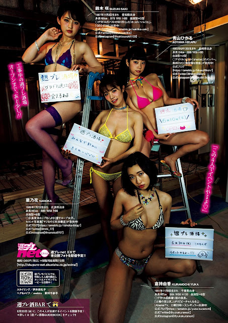 Gira Gira Night Weekly Playboy June 2017 Pics