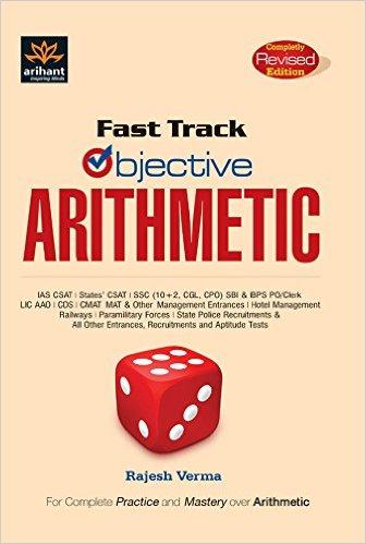 Fast Track Arithmetic