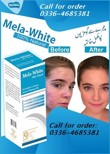 mela-white-pillsskin-bleaching