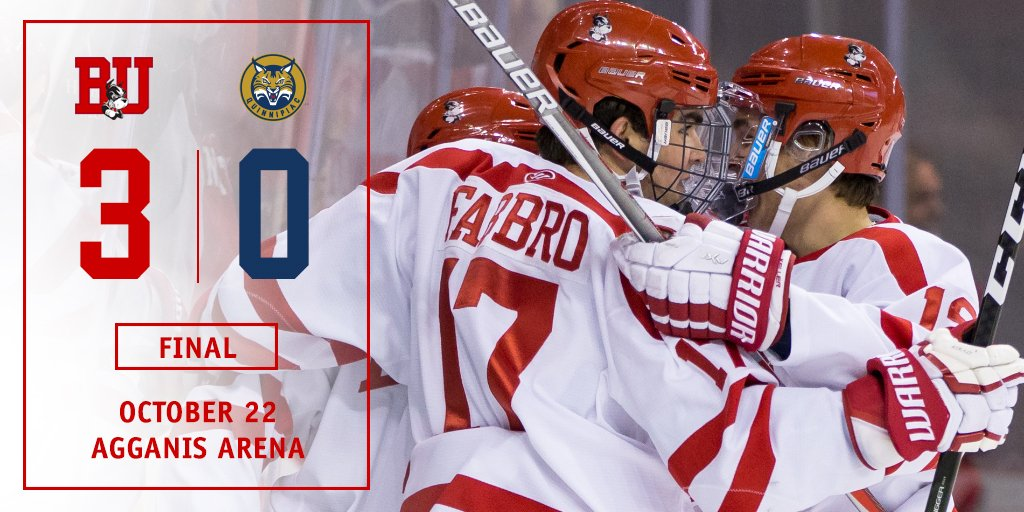 terrier hockey blog the terrier hockey fan blog back to back shutouts bu 4993