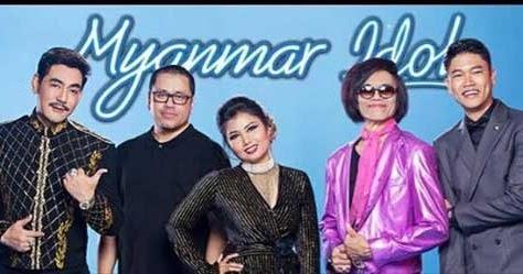 Myanmar Idol Season(3) တြင္မေနာရဲ႕ သီခ်င္းေတြက အရည္အေသြးမမွီတဲ့အတြက္ ၿပိဳင္ပြဲမွထုတ္ပယ္မည္